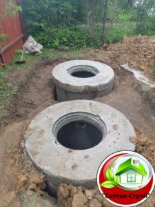 Септик из бетонных колец «под ключ» в Борисово
